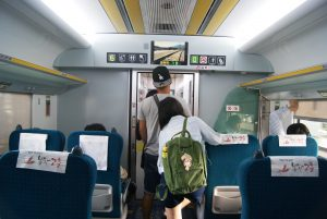 South Korea: Nami Island