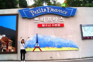 Petite France South Korea Entrance Mural