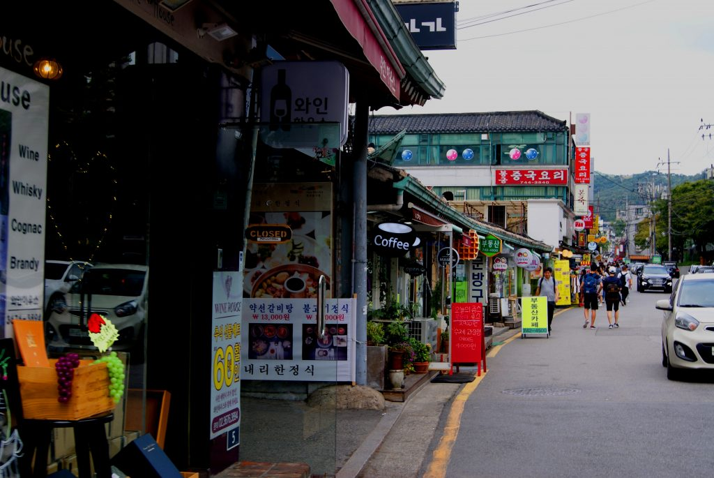 Bukchon Hanok Village: Seoul South Korea