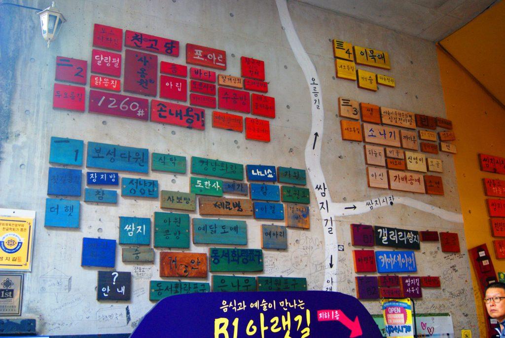 Insadong: Seoul South Korea