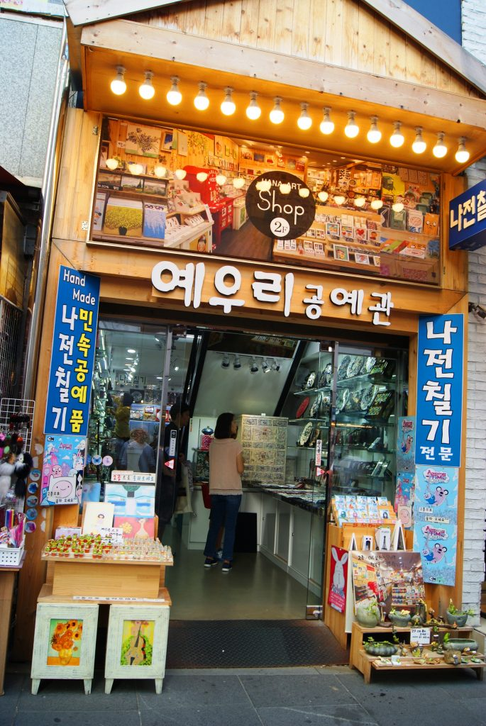 Insadong: Seoul South Korea