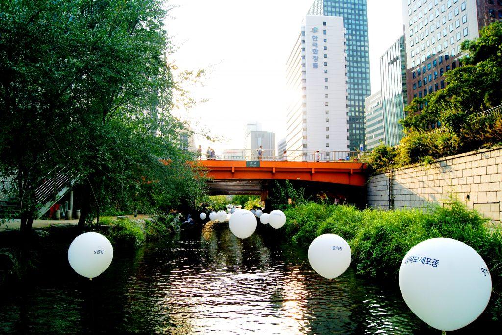 Changgyeonggung River: Seoul South Korea