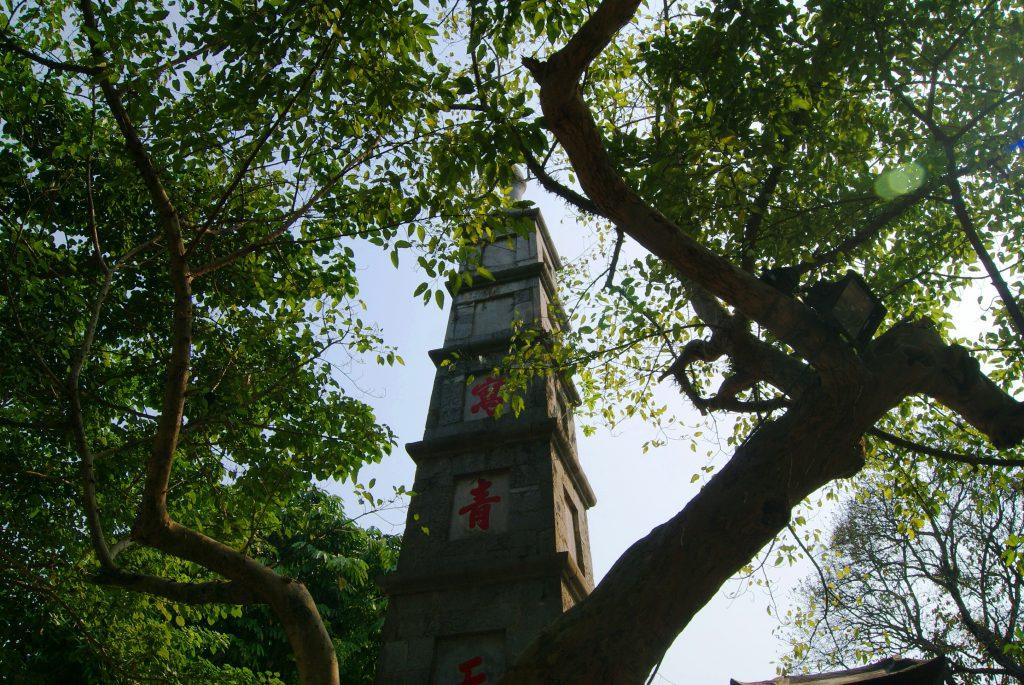 Ngoc Son Temple - Tour Hanoi | Catching Carla
